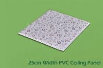 25cm Width PVC Ceiling Panel
