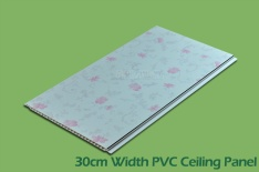 30cm Laminated PVC Wall Panels