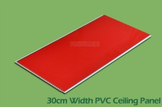 30cm Series PVC Ceiling Panels