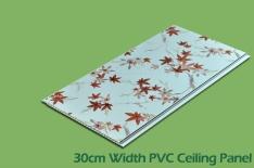 30cm Printing PVC Ceiling Panels