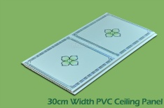 30cm Laminated PVC Ceiling Panels