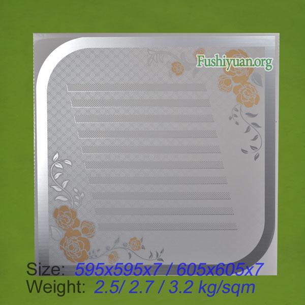 60CM Width Series PVC Wall Panel