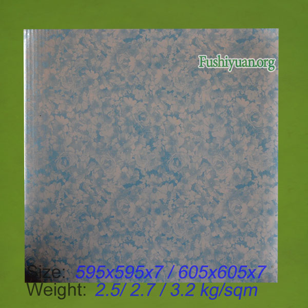 7MM Thick PVC Ceiling Panels