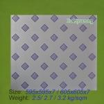 59.5cm PVC Ceiling