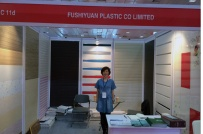 IN EXHIBITION