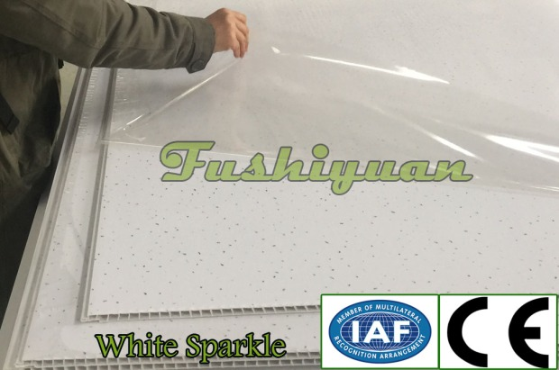 Shower Splash Panel 100cm Width